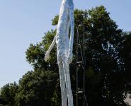 Public Art Monday: Tom Friedman's Looking Up at Laguna Gloria
